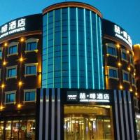 Hotel Pictures: James Joyce Coffetel Tianjin Jinghai Economic Development Zone Branch, Jinghai