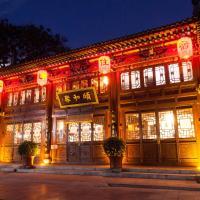 Zdjęcia hotelu: Pingyao Yiheju Guesthouse, Pingyao