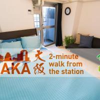 Hotel Pictures: EX Shin-Osaka Apartment524, Osaka