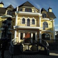 Hotellbilder: Дом для отпуска, Almaty