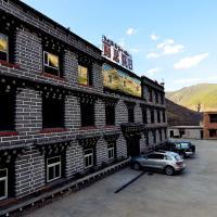 Hotel Pictures: Daocheng Lisi Intelligentize Hotel, Daocheng