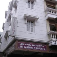 Fotos de l'hotel: Sri Lakshmi Comforts, Bangalore