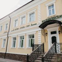 Hotelfoto's: Boutique Hotel Voskresensky, Istra