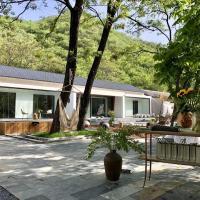 Zdjęcia hotelu: Beijing Yanqing Yinxiang Guesthouse, Yanqing