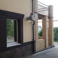 Fotos del hotel: Guest House, Volgograd