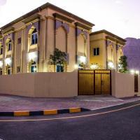 Hotelfoto's: Esra Hotel Apartment, Khasab