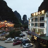 Hotel Pictures: Yangshuo Li Meng Xiao Shu, Yangshuo