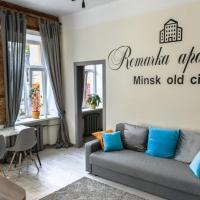 Zdjęcia hotelu: Remarka Apartments, Mińsk