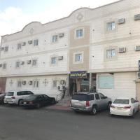 Fotos de l'hotel: Wardat Al-Sail Residential Units, As Sayl aş Şaghīr