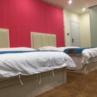 Hotel Pictures: Mu Chun Feng Theme Guesthouse, Changsha