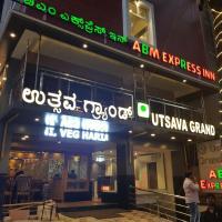 Foto Hotel: ABM Express Inn, Bangalore