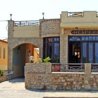 Hesperia Hotel