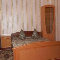 Zdjęcia hotelu: Baza otdykha