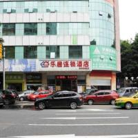 Zdjęcia hotelu: Locke Hotel Humen, Dongguan