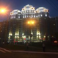 Hotel Pictures: apartment, Saransk