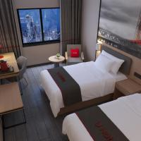 Hotel Pictures: Thank Inn Plus Hotel Jiangsu Taizhou Bus Station, Jingjiang