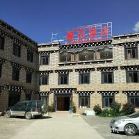 Hotel Pictures: Daocheng Lotus Hotel, Daocheng