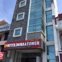 Hotel Pictures: Hotel Danaa Tower, Pondicherry