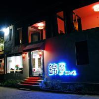 Hotelbilder: Lijiang Lu House Boutique Hotel, Lijiang
