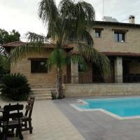 Fotos do Hotel: Valencia Grove Villa, Miliou