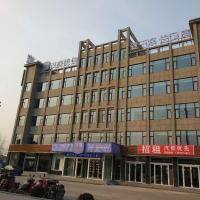 Hotelbilder: Hanting Premium Hotel Yancheng Dafeng Vehicle Administration Office, Dafeng