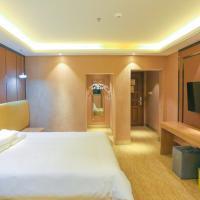 Hotel Pictures: Elan Hotel Fuzhou Medical School Nanchang University, Fuzhou