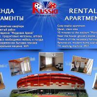 Fotos del hotel: Сдаётся квартира, Saransk