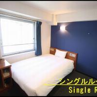 Single Room - Non-Smoking