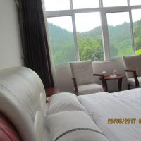 Hotel Pictures: Pingle Guesthouse, Guangyuan