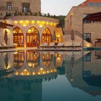Fotos de l'hotel: L'auberge des Emirs, Dayr al Qamar