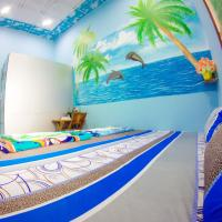 Hotelfoto's: Homestay Amelinda, Quy Nhon