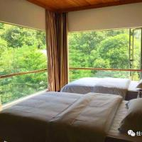 Hotel Pictures: Guilin Twelve Beach Holiday Hotel, Lingui