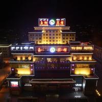Hotel Pictures: Changqing International Yushu Hotel, Yushu