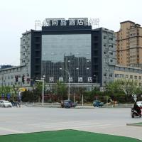 Hotel Pictures: Lanou Shangping Hotel Xuzhou Hanyuan Avenue Branch, Pei