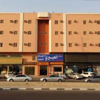 Fotos de l'hotel: Aleairy Furnished Residential Units Al-Ahsa 5, Al Ahsa
