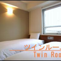 Twin Room - Smoking