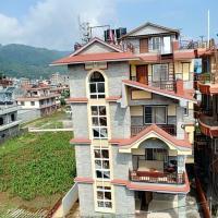 Hotellbilder: Pokhara Holiday home, Pokhara
