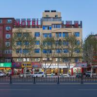 Zdjęcia hotelu: Yiwu Jian Ai Xi Yue Hotel, Yiwu