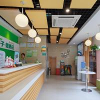 Hotel Pictures: Grid Inn Guangxi University Branch, Nanning