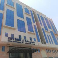 Hotel Pictures: City Park Hotel Apartments, Muscat