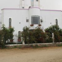 Fotos de l'hotel: Rawnaq Al Hada Aparthotel - Al Taif, Al Hada, Al Hada