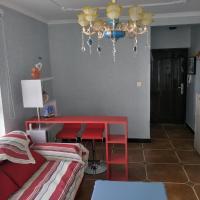 Zdjęcia hotelu: Qinghai Xining Na Ke Welcomes Apartment, Xining