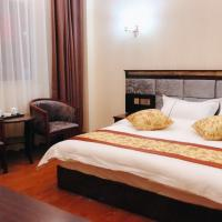 Hotel Pictures: Shengyuan Business Hotel, Batang