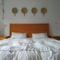 Zdjęcia hotelu: Xiangxi Guesthouse, Suzhou