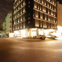 Fotos de l'hotel: Stay Inn Suites, Jiddah