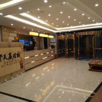 Hotel Pictures: GreenTree Inn Beijing Tongzhou District Yujiawu Technology park Express Hotel, Tongzhou