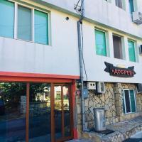 Fotos de l'hotel: Guest House Dobrev, Kŭrdzhali