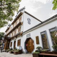 Hotel Pictures: Evenfound Home Guesthouse, Jinhua