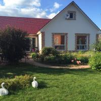 Hotelfoto's: Country House on Ryabinovaya, Rychkovo