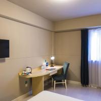 Фотографии отеля: Jinjiang Inn Select Wuhan International Expo Centre, Ухань